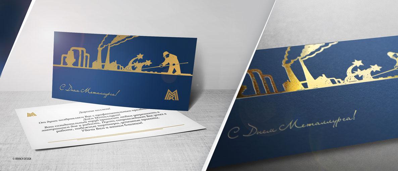 дизайн открытки 1