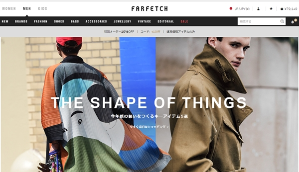 farfetch_freedelivery_送料無料