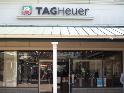 高級腕時計メーカー「タグホイヤー」はアウトレットでの購入がお得!20~30%引き!人気メンズモデル「リンク」の機械式クロノグラフのレビューも紹介!