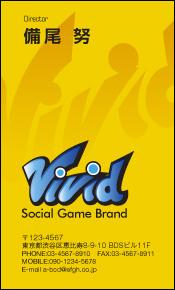 ゲームブランド 名刺デザイン