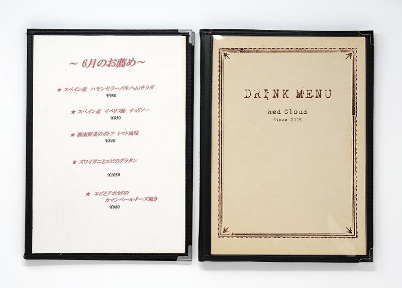 red cloud menu 01