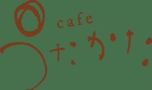 カフェ うたかた ロゴデザイン