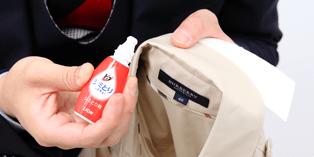 名牌服飾鑑定前的清潔保養方法