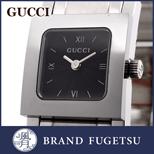 二手 GUCCI 古馳 鐘錶 7900P方型 錶殼 石英錶指南