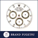 二手 故障名錶 ROLEX 勞力士 COSMOGRAPH DAYTONA 白色錶圈 零件 收購指南