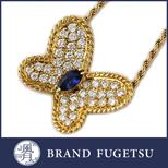 GRAFF 格拉夫 二手 鑽石.藍寶石 項鍊指南