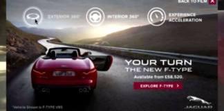 Jaguar feature