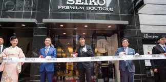 Seiko Premium Boutique, Ginza, Tokyo