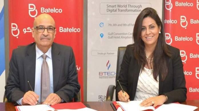 Batelco Sponsors BTECH For MEET ICT 2017 | World Branding Forum