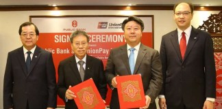UnionPay-Public Bank Agreement
