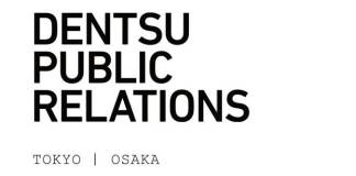 "Dentsu PR to Publish ""Communicating: A Guide to PR in Japan"""