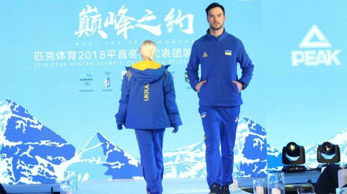 Peak Unveils 6 National Uniforms for PyeongChang 2018 Winter Olympics
