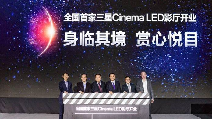 Samsung and Wanda Cinemas Launch First LED Cinema Theater in China