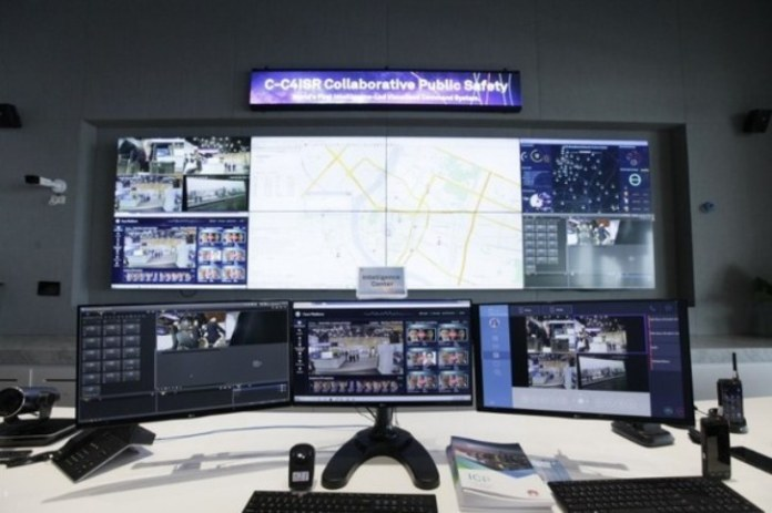 Huawei Announces Safe City Compact Solution