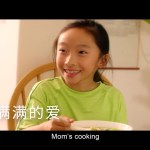 """Knorr Celebrates Mothers in New """"Love is Mom's Cooking"""" Campaign"""