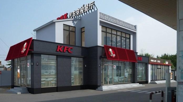 KFC Yum China opens in China