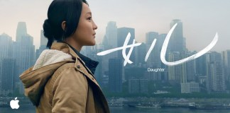 Apple Lunar New Year ad focuses on single mother's struggle