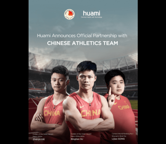 Huami Technology Announces Partnership with Chinese Athletics Team