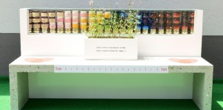 Amorepacific installs upcycled bench for World Environment Day