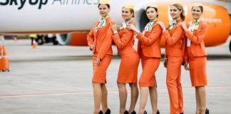 SkyUp, Airline, Airlines, Attendant, Flight, Heels, Uniform
