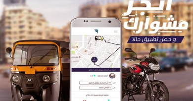 Halan ride sharing app: Over 3 million rides in its first year