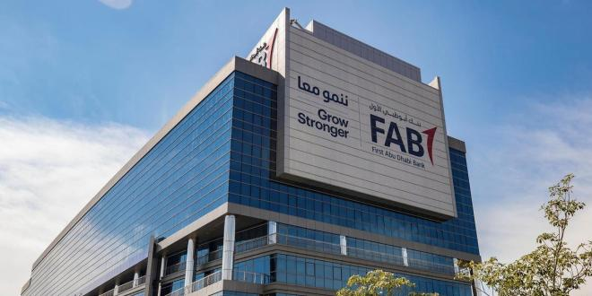 Qatar Suspends Business Services For First Abu Dhabi Bank - Brand Spur