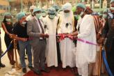 Popular Farms & Mills Nigeria Expands Operations in Kano brand spur nigeria 1