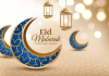 50 Happy Eid-El-Fitr Messages For Loved Ones For 2021 Celebration-Brand Spur Nigeria