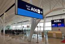 Saudi Foreign Ministry Launches E-service To Extend Visitor Visa Validity-Brand Spur Nigeria