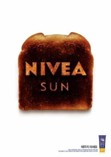 sunburned nivea commercial