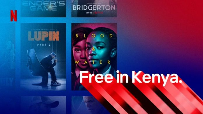Netflix Launches Free Plan For Faster Growth Rates-Brand Spur Nigeria