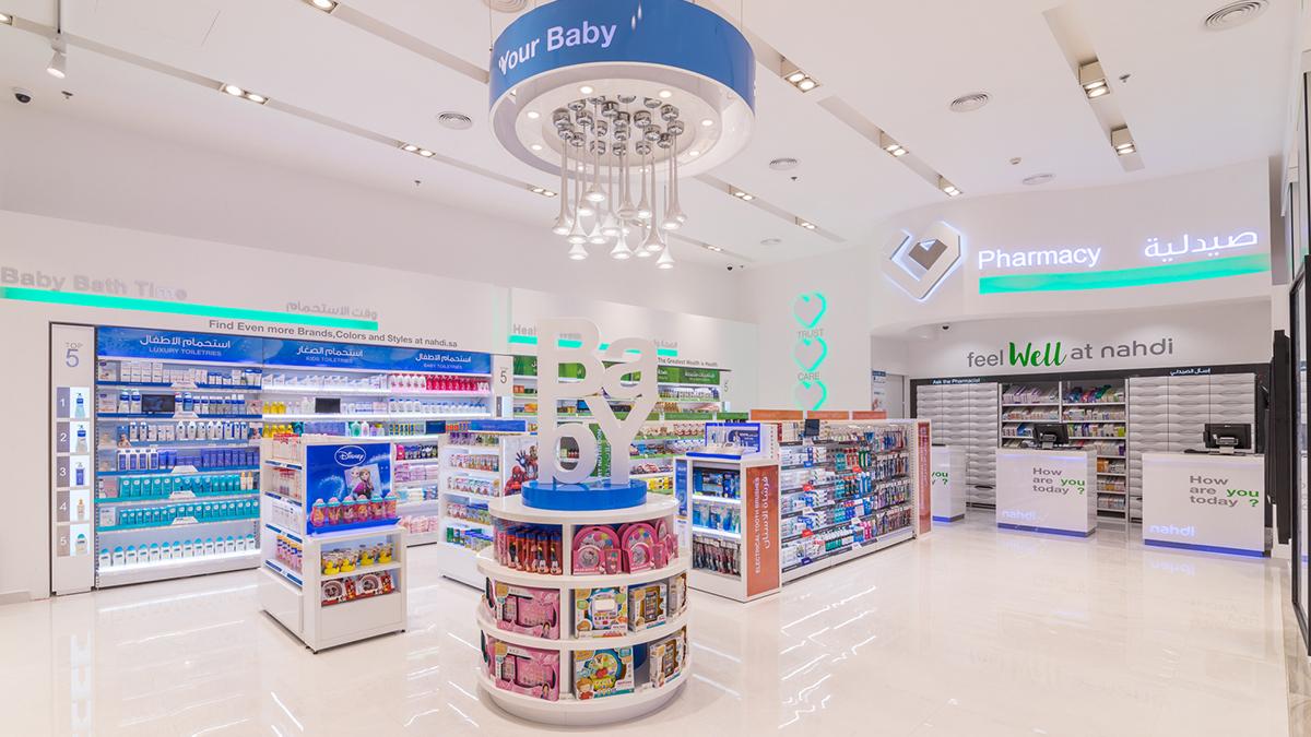 nahdi red sea mall pharmacy