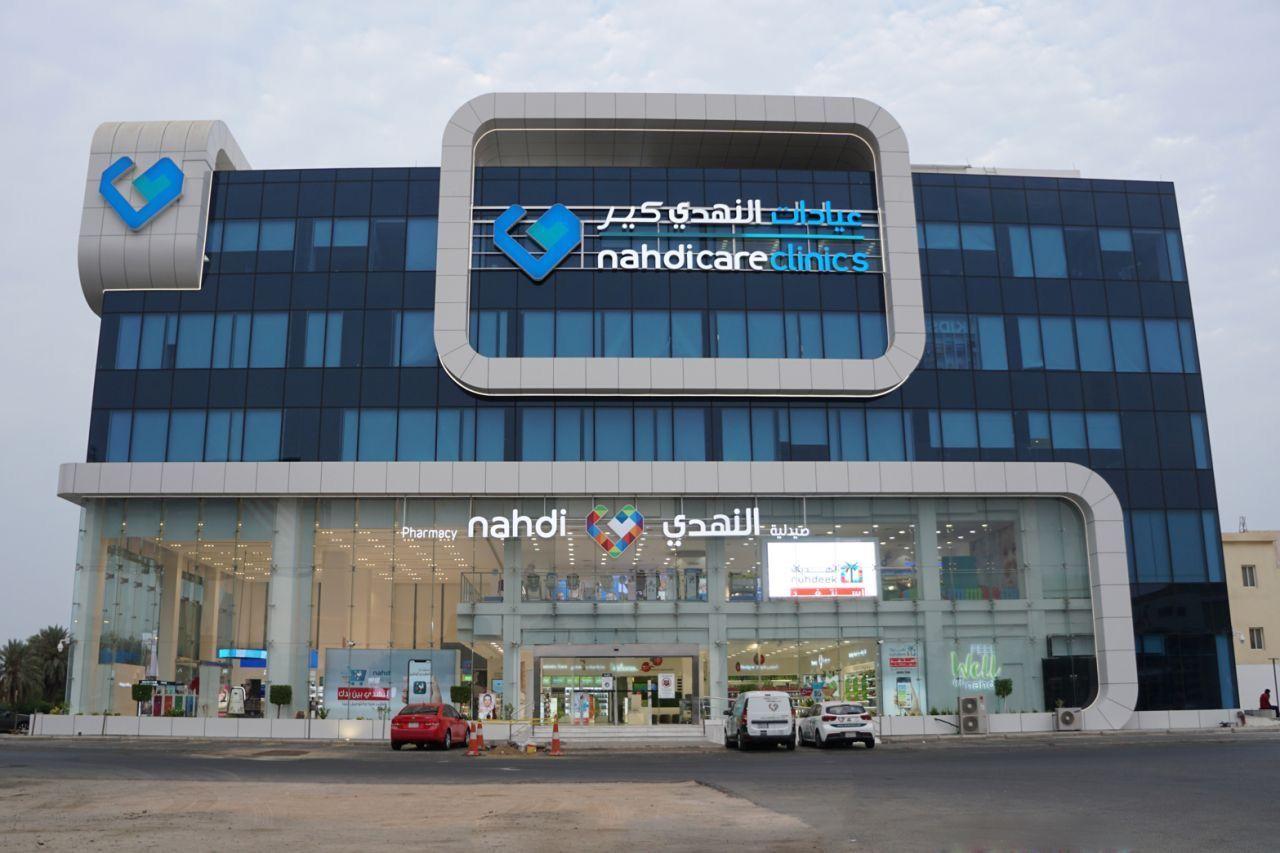 Nahdi care clinics tahlia