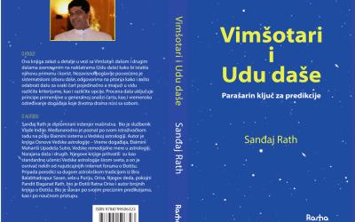 Vimšotari i Udu daše, Pt. Sanđaj Ratha