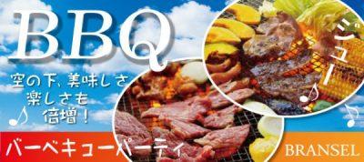 BBQパーティーバナー650x290