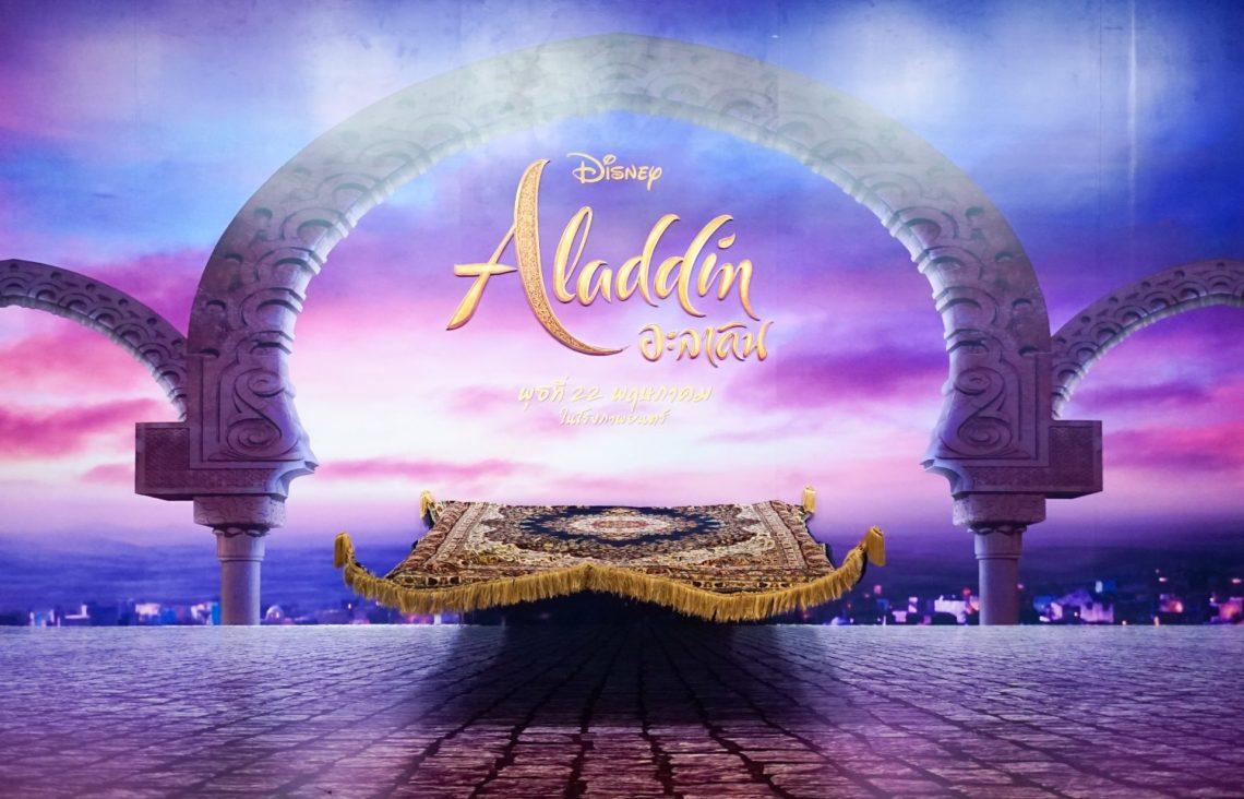 músicas da Disney em inglês aladin aprenda com o cambly
