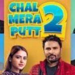 Watch Chal Mera Putt 2 Punjabi (2020) Full Movie Online Free
