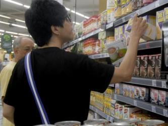 supermercado2_tania_rego1