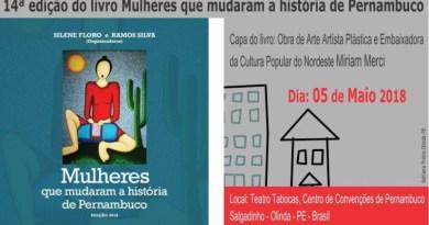 14a edição Mulheres que mudaram a história de Pernambuco