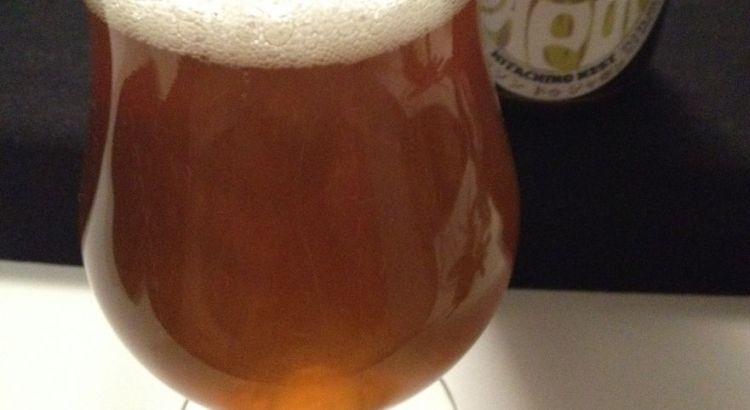 Bière saison du japon par Hitachino. Bière au Yuzu et au kojo, très originale et bien équilibrée