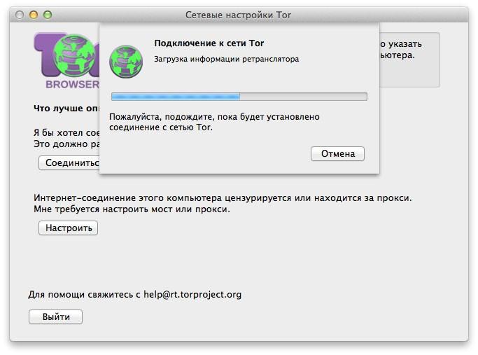 Rutracker для tor browser hyrda вход тор браузер скачать бесплатно на русском для hydra2web