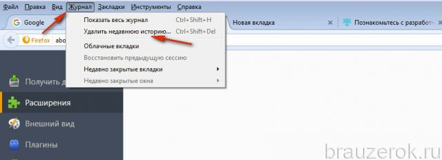 ochistka-ff-14-640x232.jpg