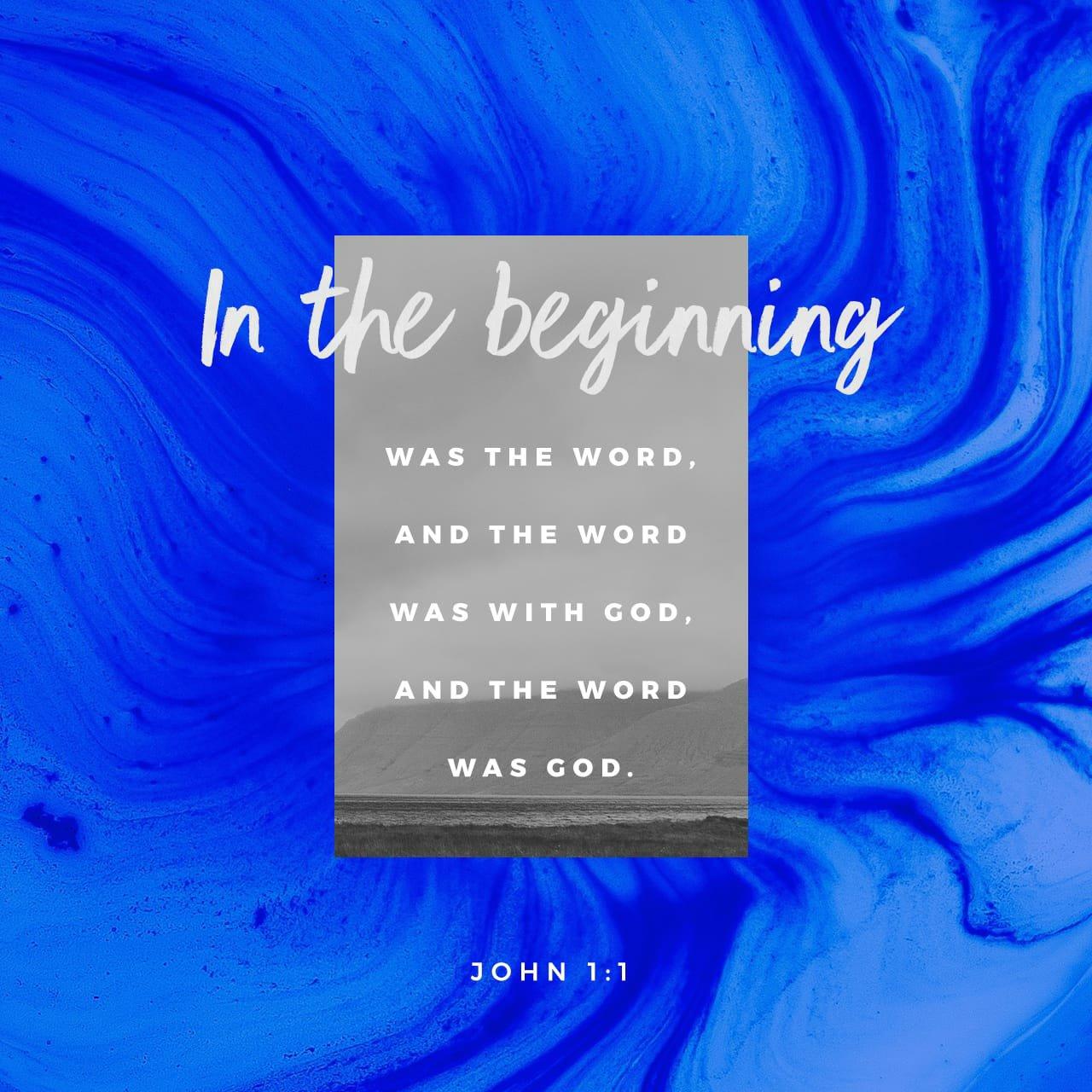 Elohim Part 2: Jesus Revealed
