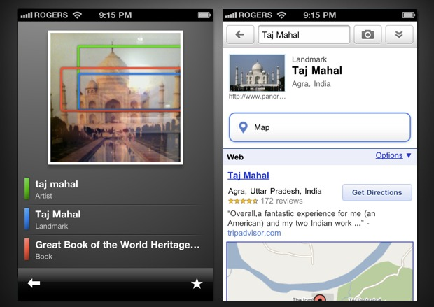 google_goggles_landmarks_buildings_images.jpg