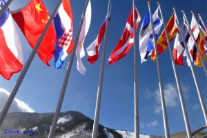 flags flying over beaver creek