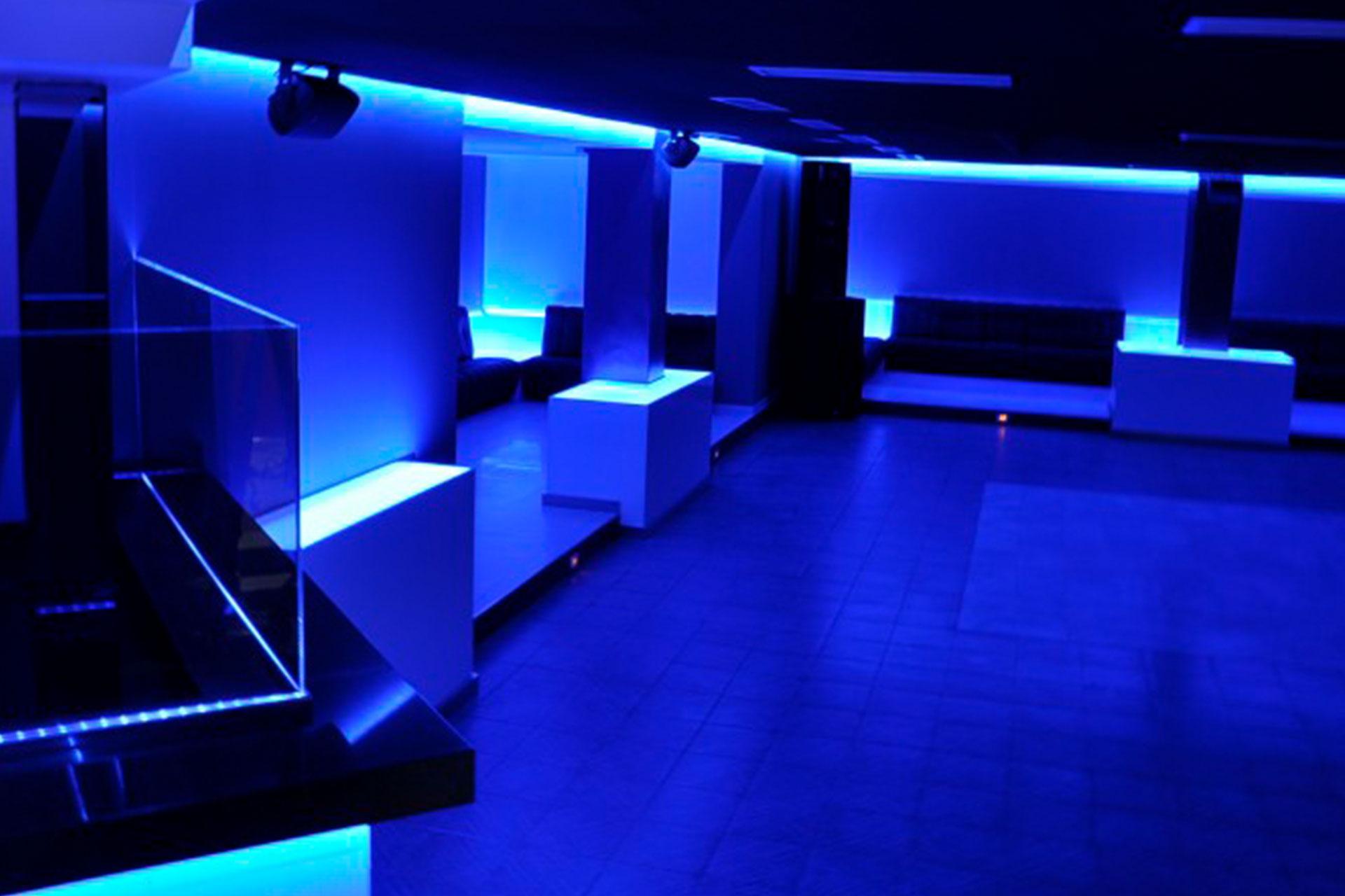 discoteca-aralia