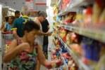 巴西央行繼續下調今年通脹預期