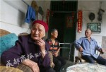 清朝出生將過117歲生日  阿祖透露長壽秘訣