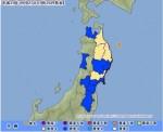 日本外海規模6.0強震 最大震度4級、無海嘯威脅