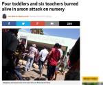巴西托兒所警衛縱火 6幼兒1師死二十餘人傷